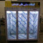 یخچال ایستاده ویترینی لبنیاتی ۳ درب